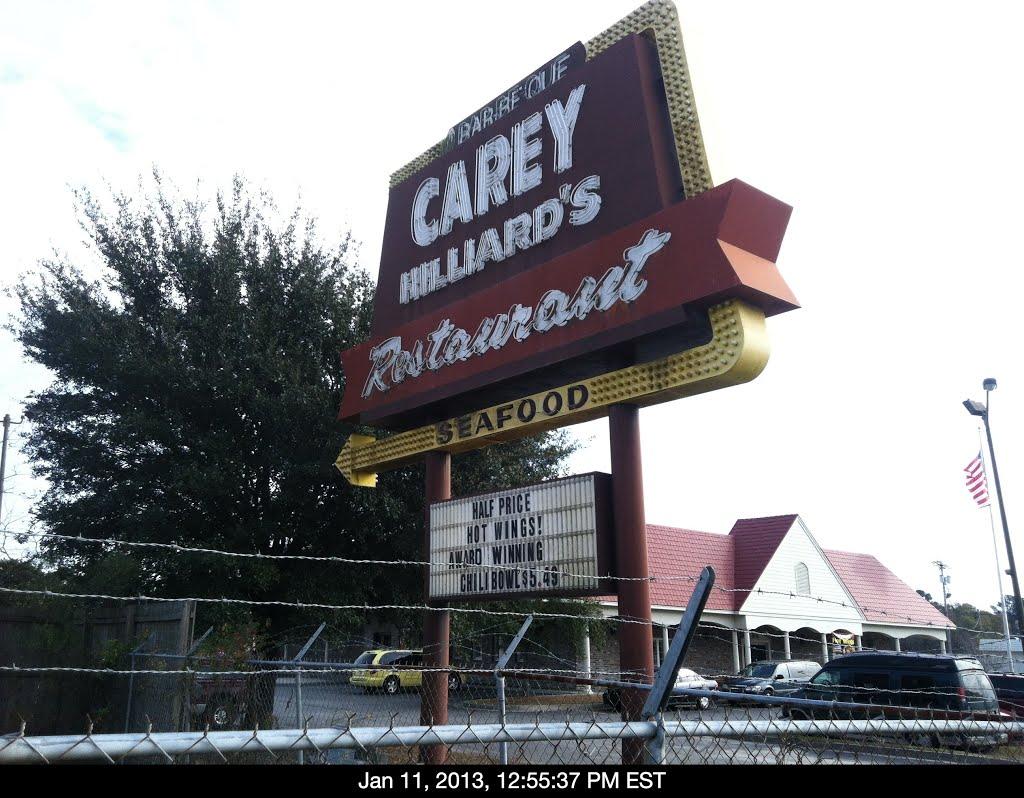 Carey Hilliards, Гарден-Сити