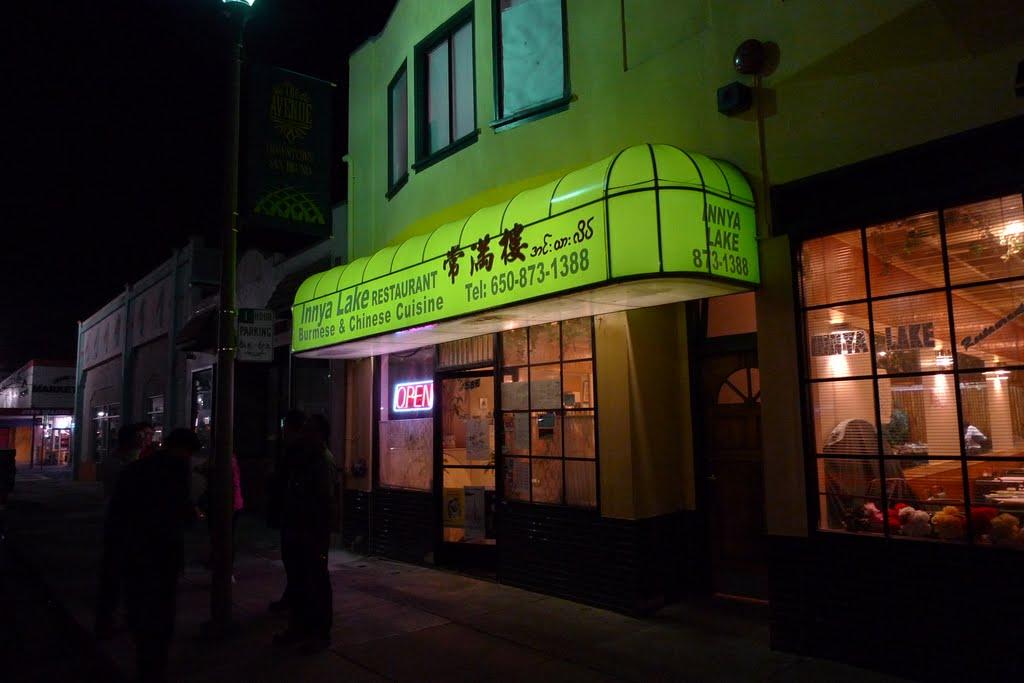 中餐馆, Сан-Бруно