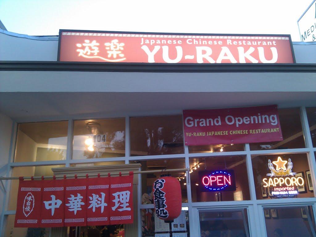 Yu-Raku Japanese Chinese restaurant, Сан-Матео