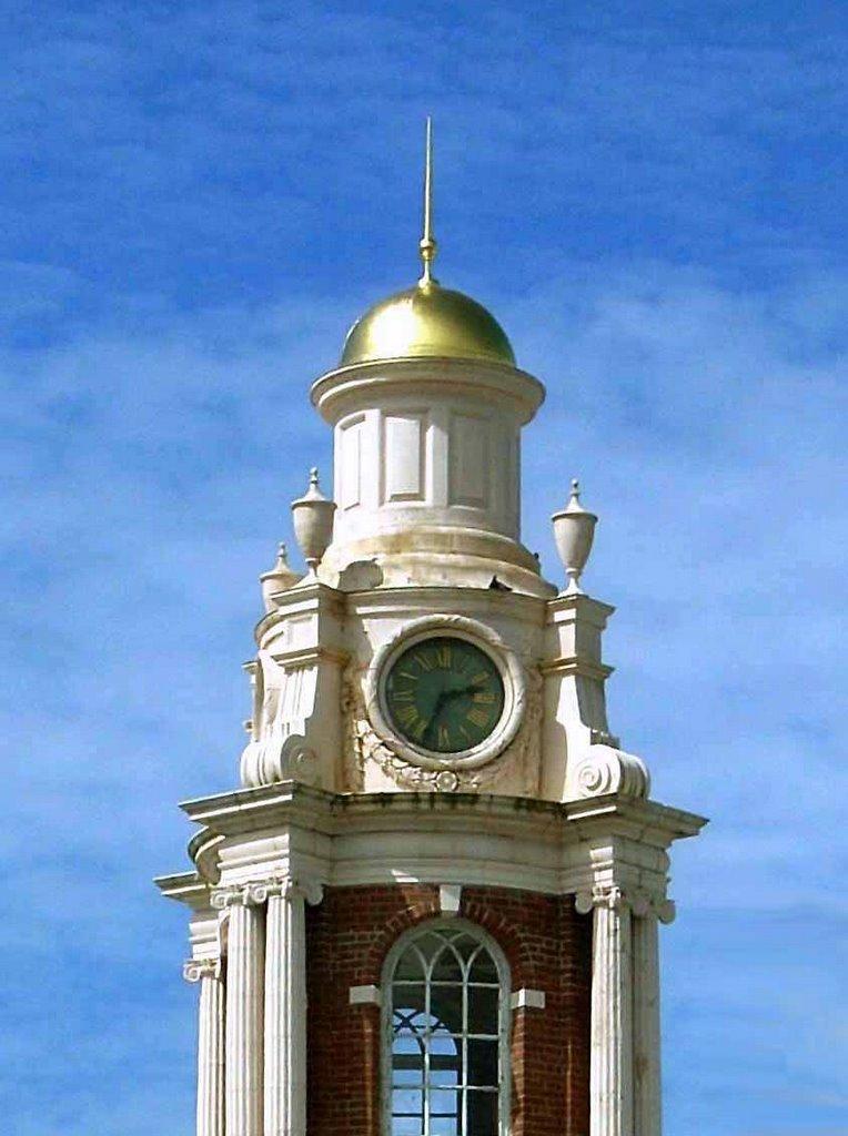 Hamden Memorial Town Hall, Хамден