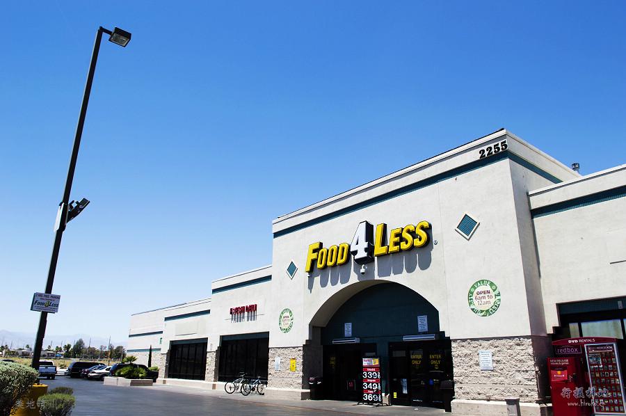 居家超市(www.hiroko.cn), Норт-Лас-Вегас
