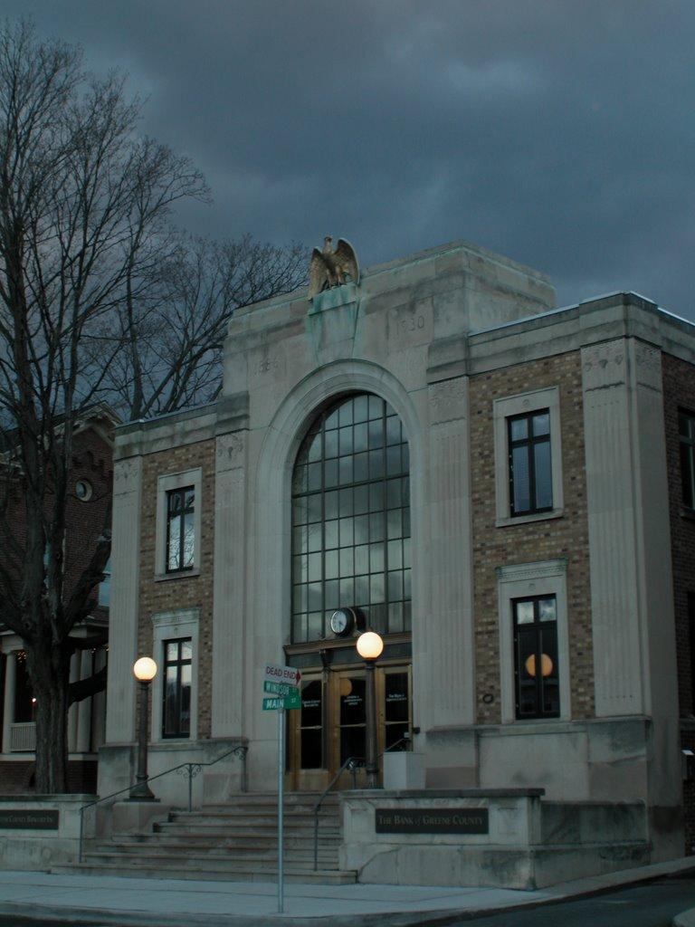 Green County Trust, Catskill, NY, Катскилл