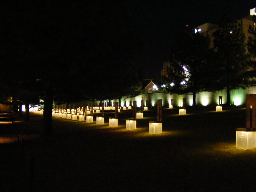 Oklahoma City, OK, USA National Memorial at Murrah Building Bombing site, Форт-Сапплай