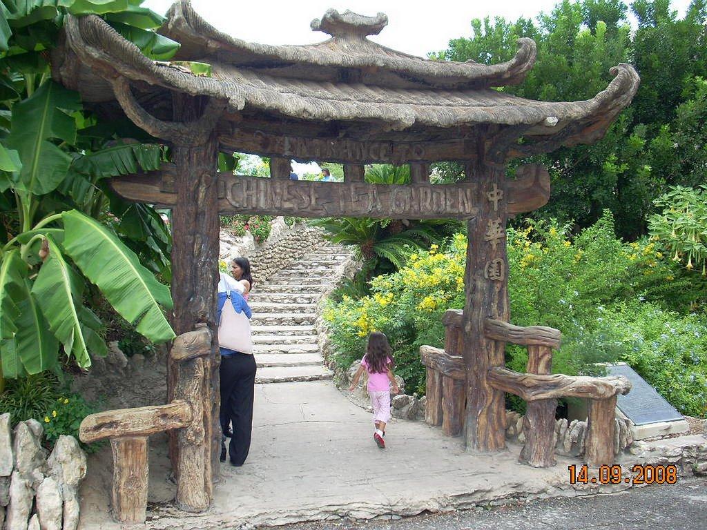 Japanese Tea Garden: Entry - 14 SEP 2008, Олмос-Парк