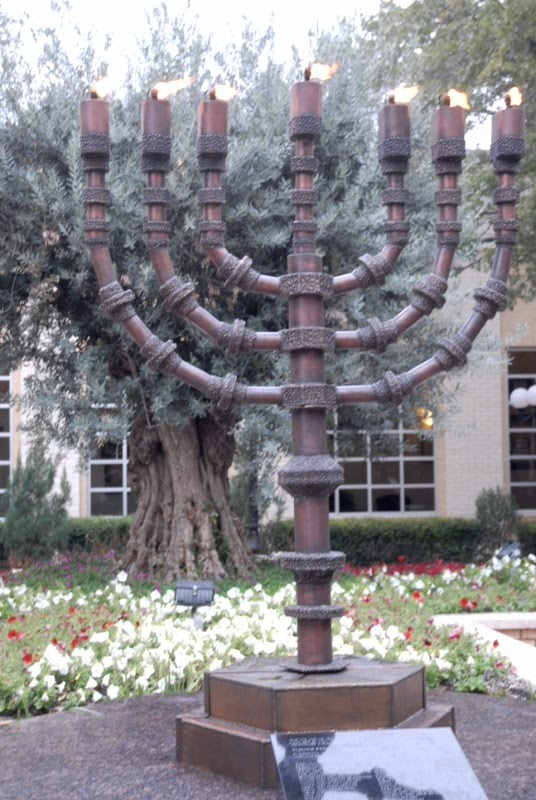 """Children of Israel"" Menorah Sculpture by David Ascalon, Ascalon Studios, San Antonio, Texas, Пирсалл"