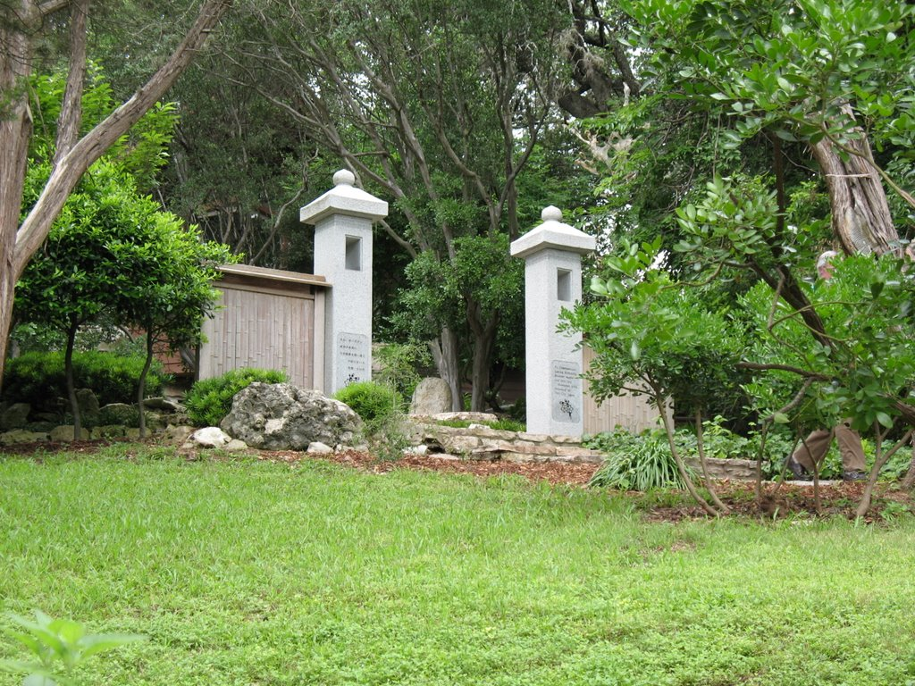 Austin- Zilker Botanical Garden Japanese Garden Gate, Роллингвуд