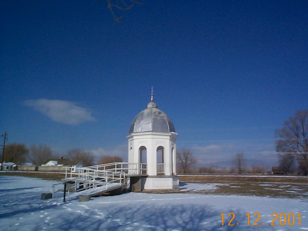 Vernal Park in winter, Вернал