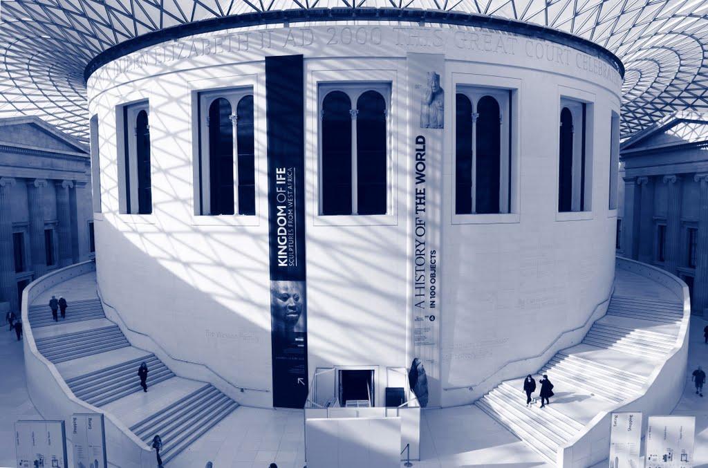 Athenian Great Hall - British Museum, Лондон