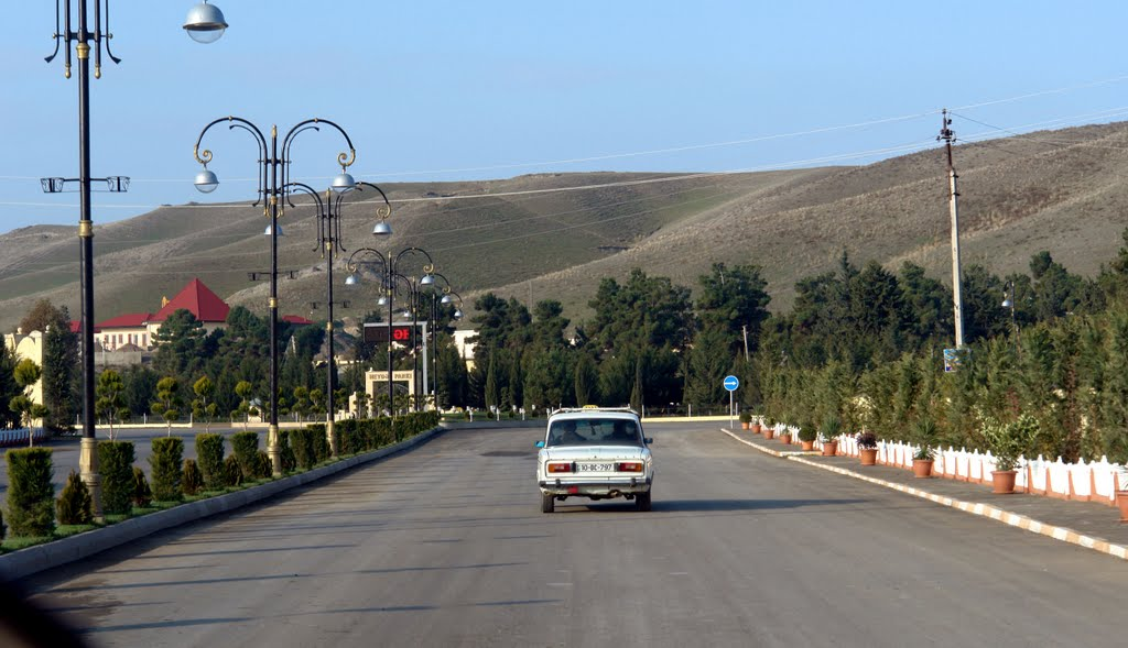 Horadiz city, Горадиз