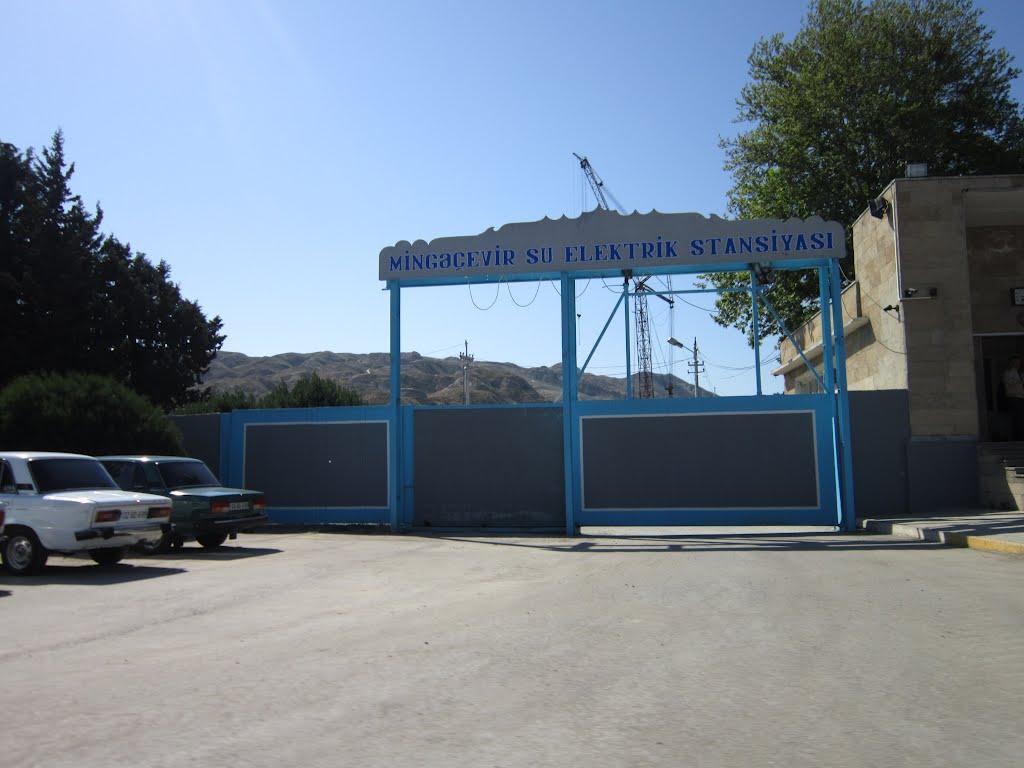 Mingəçevir Su Elektrik Stansiyası, Мингечаур