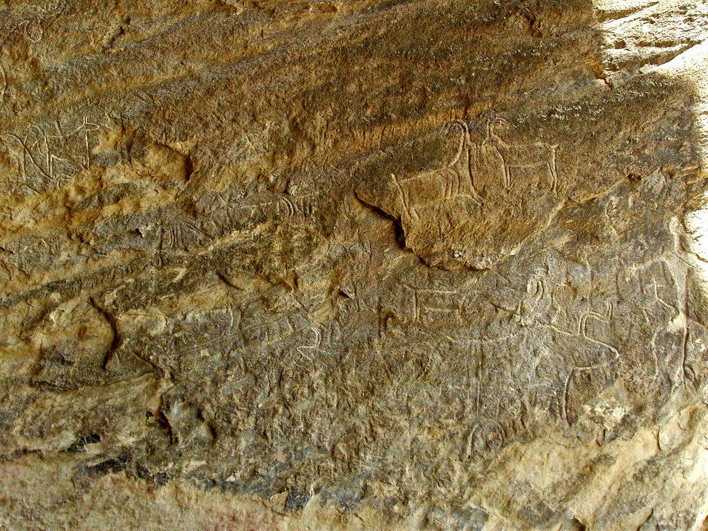 Rock petroglyphs/ Наскальные изображения, Биласувар