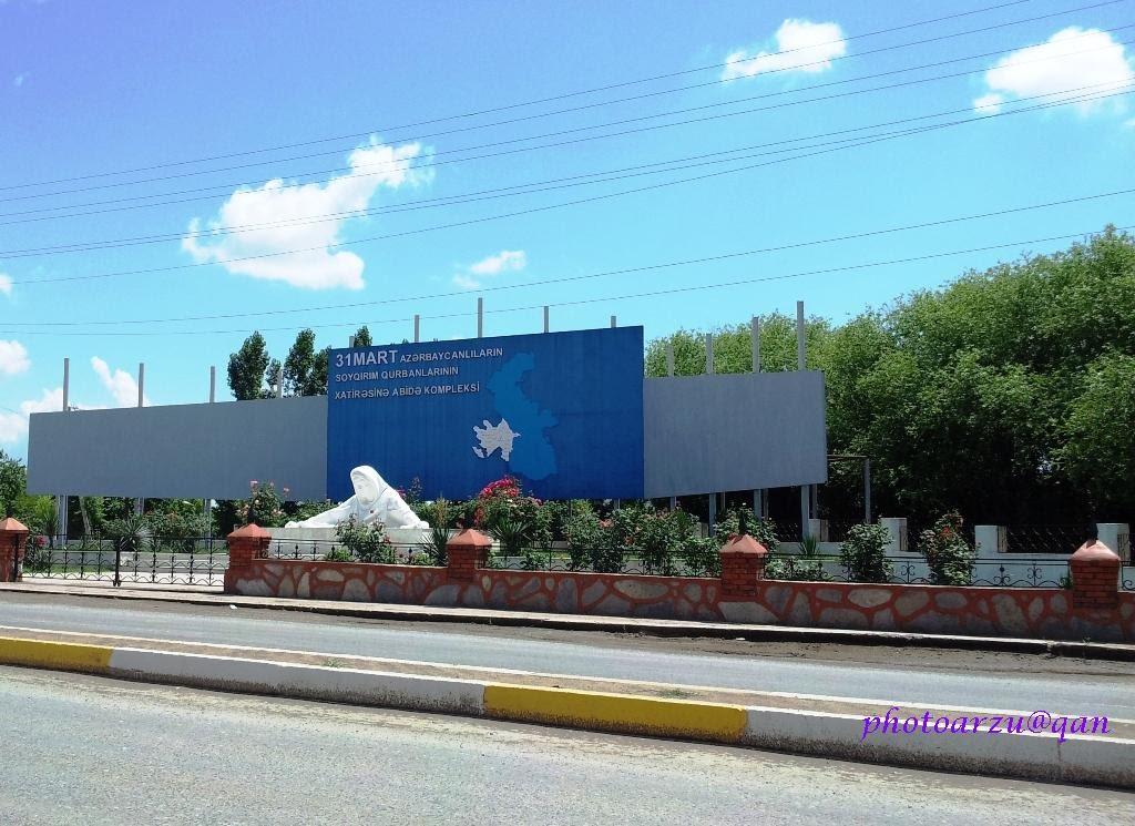 """""""31 MART"""" SOYQIRIM ABİDƏ KOMPLEKSİ / """"March 31"""" Genocide Memorial Complex. @qan, Артем-Остров"""