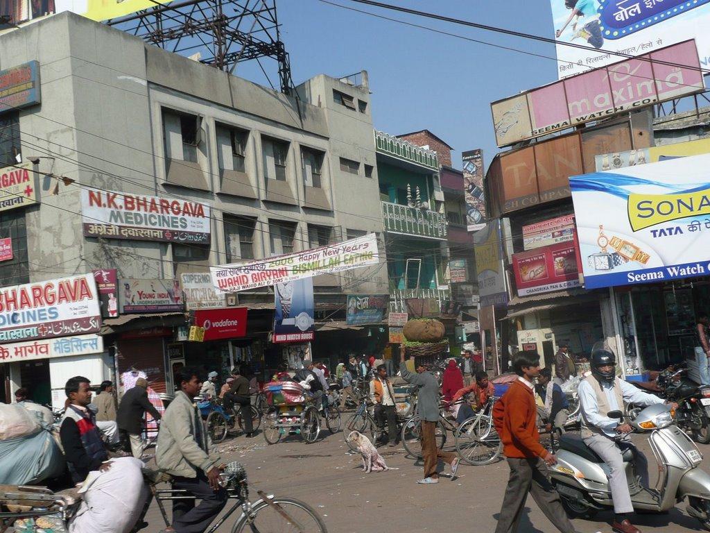 Aminabad, Кара-Кала