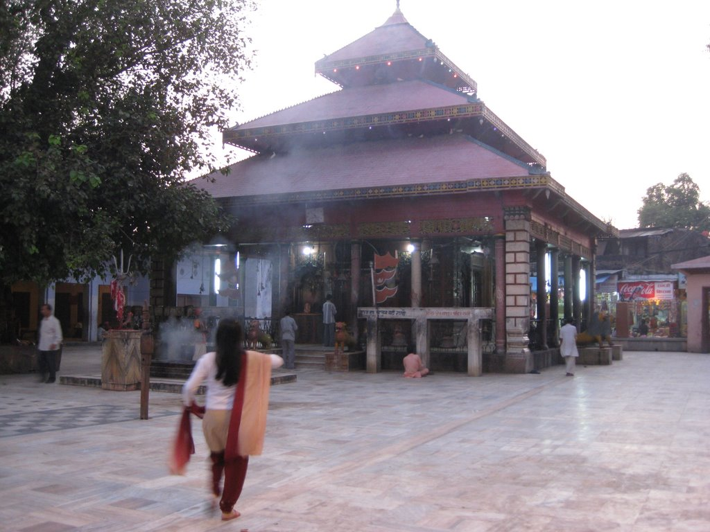 Bageshwori Temple of Nepalgunj Nepal Picture taken by Youb, Кара-Кала