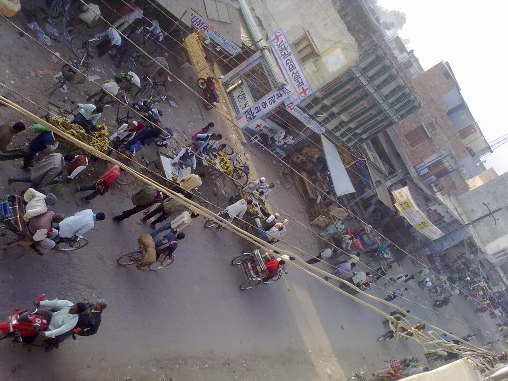 Lucknow road, Кара-Кала