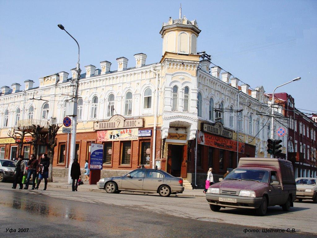 дом по ул.К.Маркса, Уфра