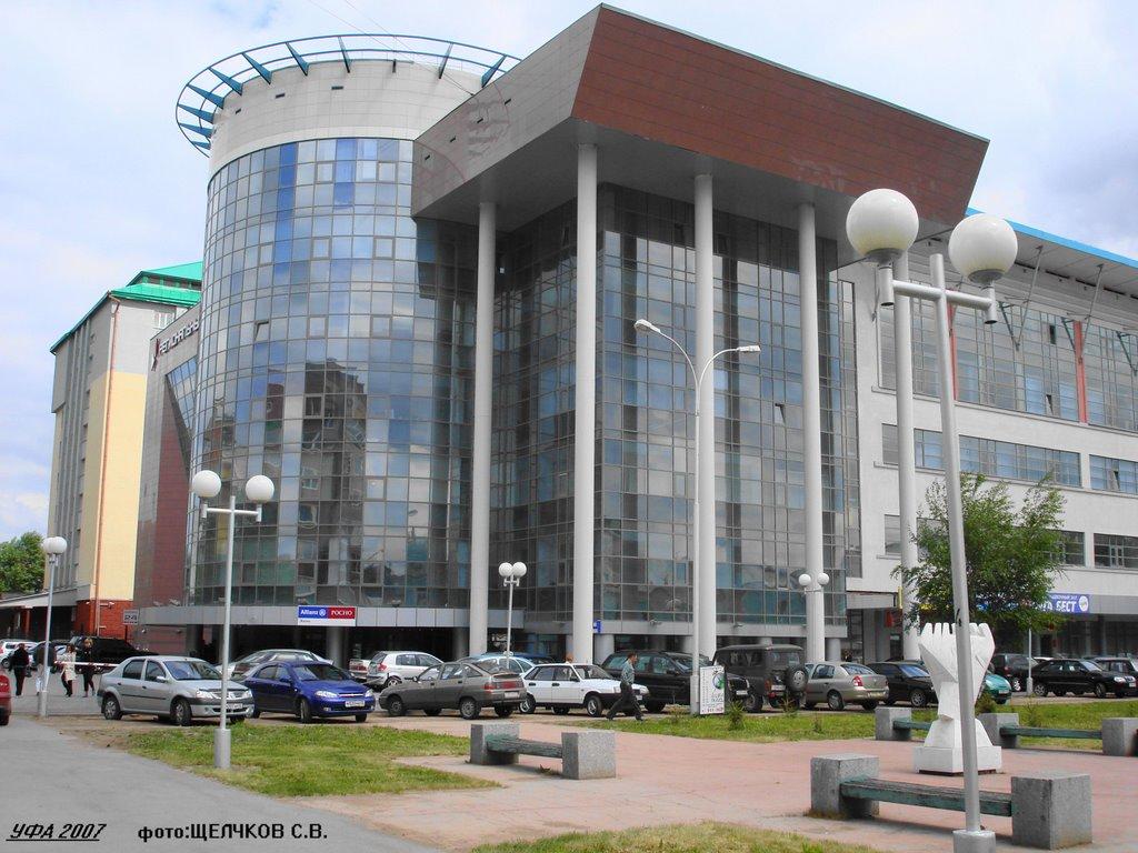 Банк на ул.Гоголя, Уфра