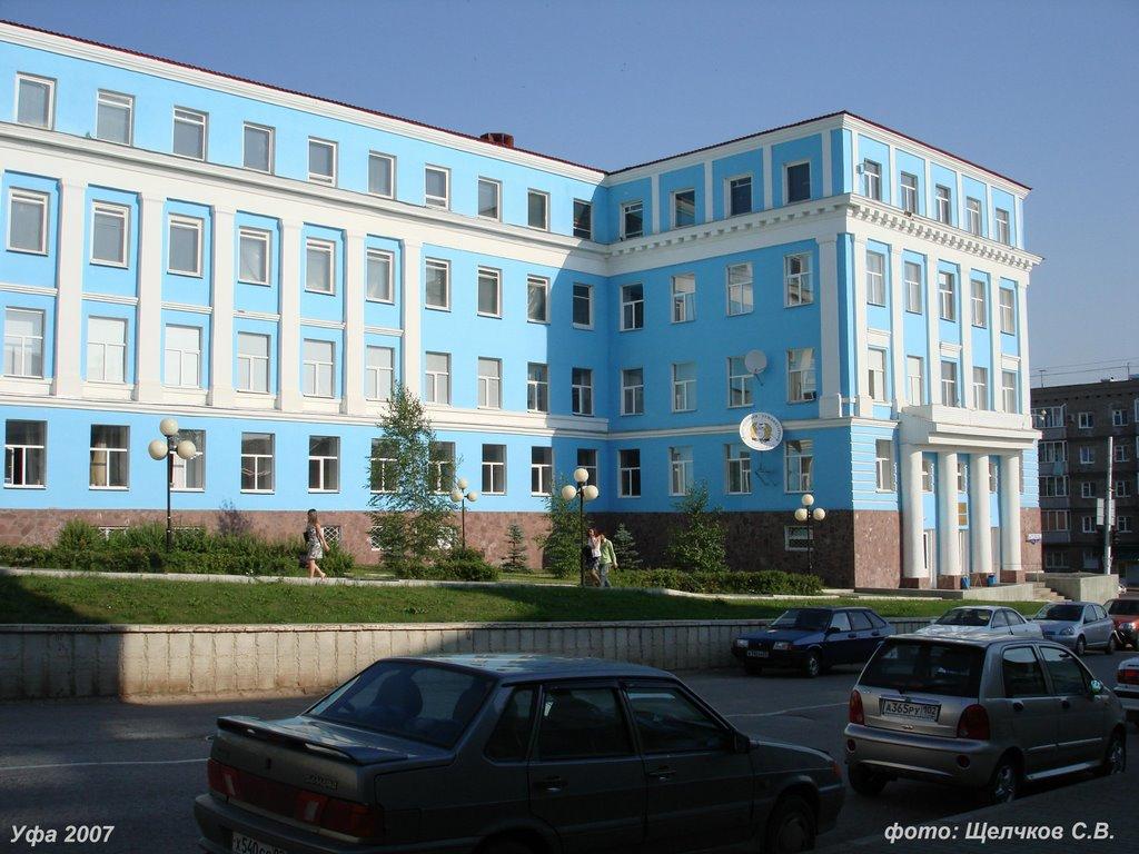 Гуманитарная академия, Уфра