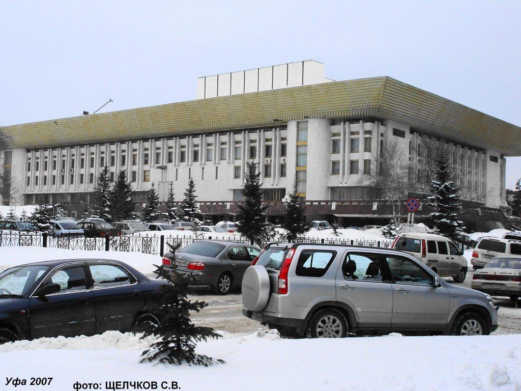 ДК Нефтяник, Уфра