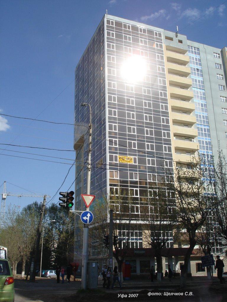 дом по ул.Кирова, Уфра