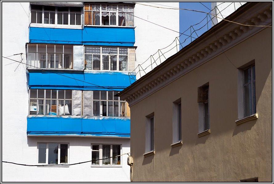 Два дома - две эпохи, Уфра