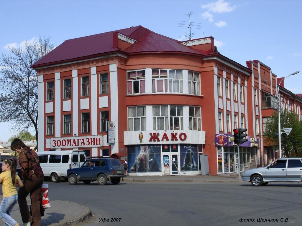 дом по ул.Цюрупа, Уфра