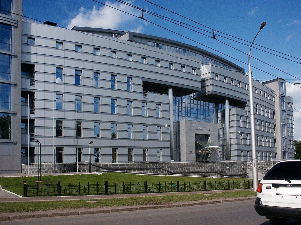 Пенсионный фонд Башкирии, Уфра