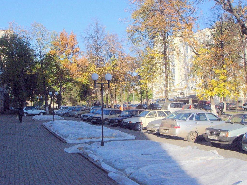 Отель Башкортостан, Уфра