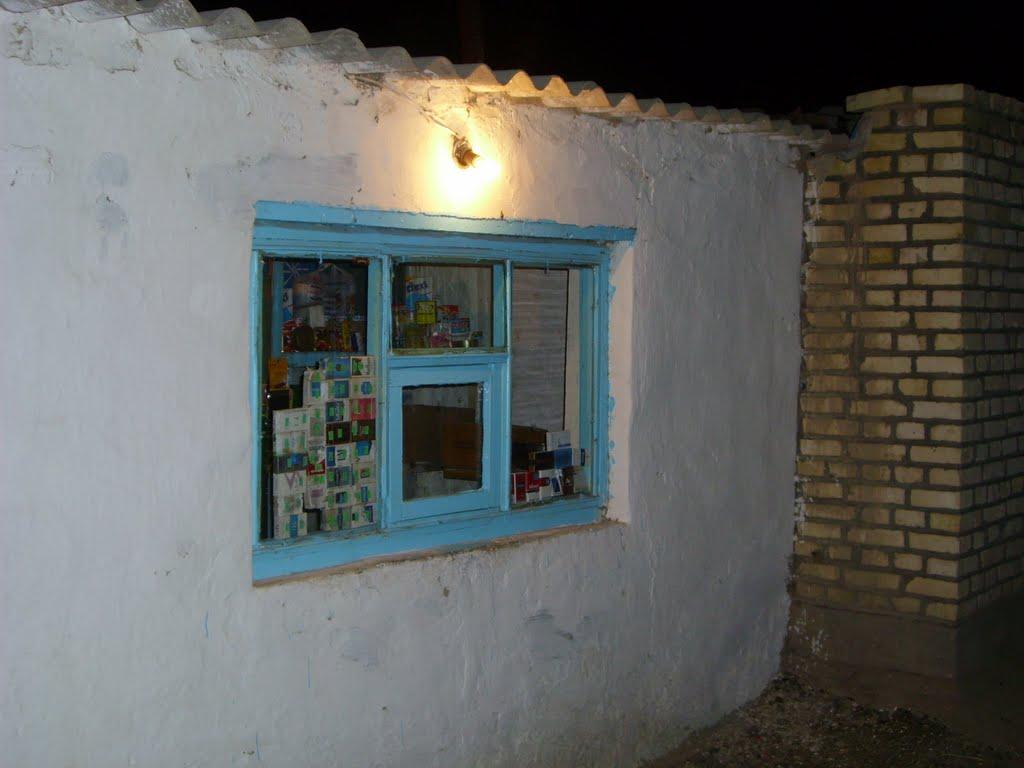 small shop. ларек, Байрам-Али