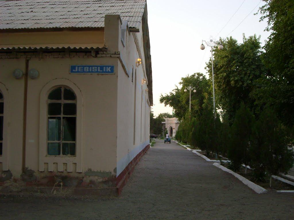 street Ebeslik. улица  Ebeslik, Байрам-Али