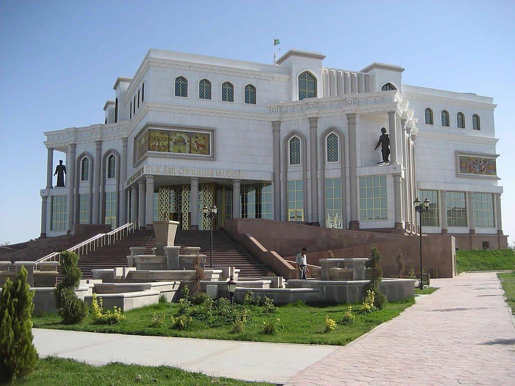 Regional Museum, Mary, Мары