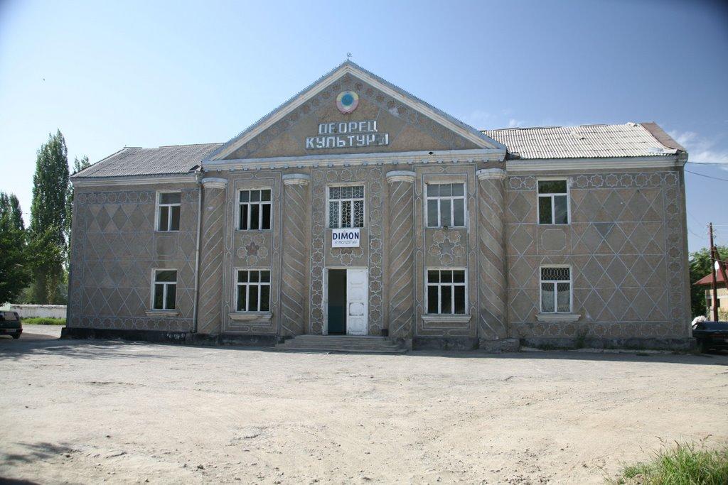 Nookat, Palace of culture, Алтынкуль