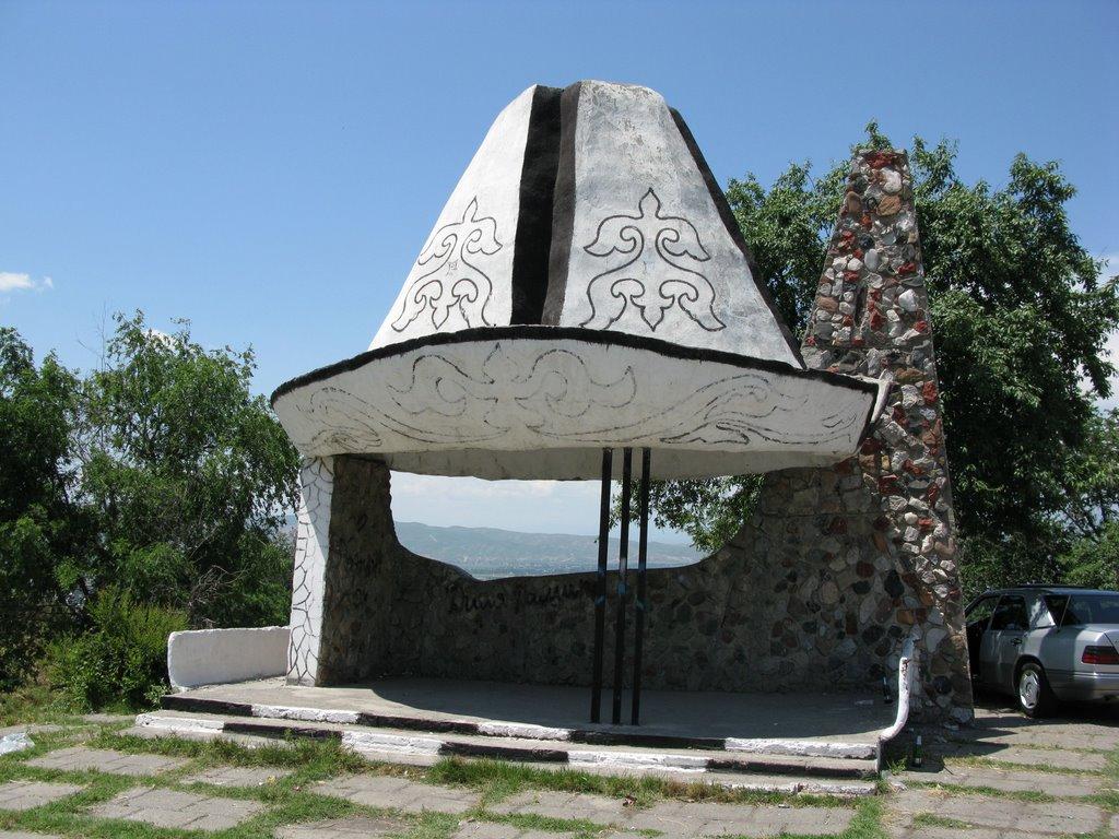 Jalalabad resort (spa), bus station, Алтынкуль