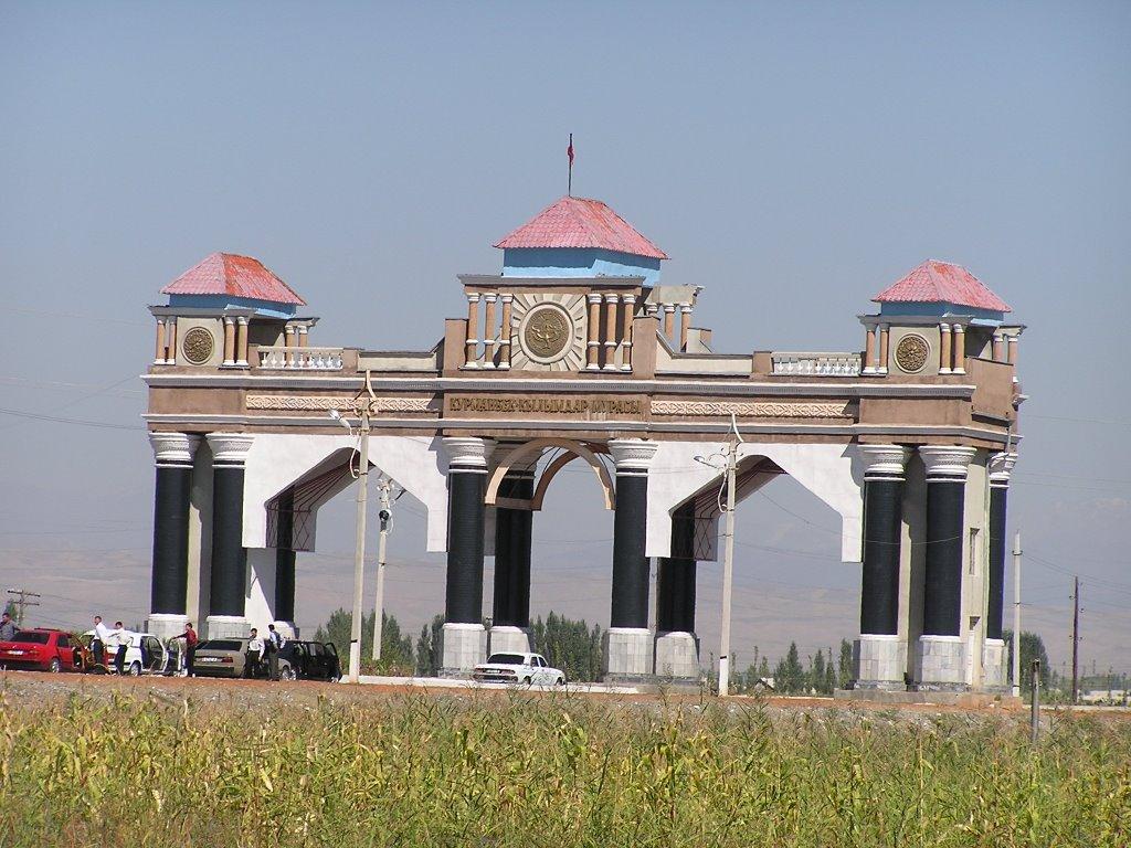 Gates on the entrance to Jalal-Abad, Kyrgyzstan, Алтынкуль