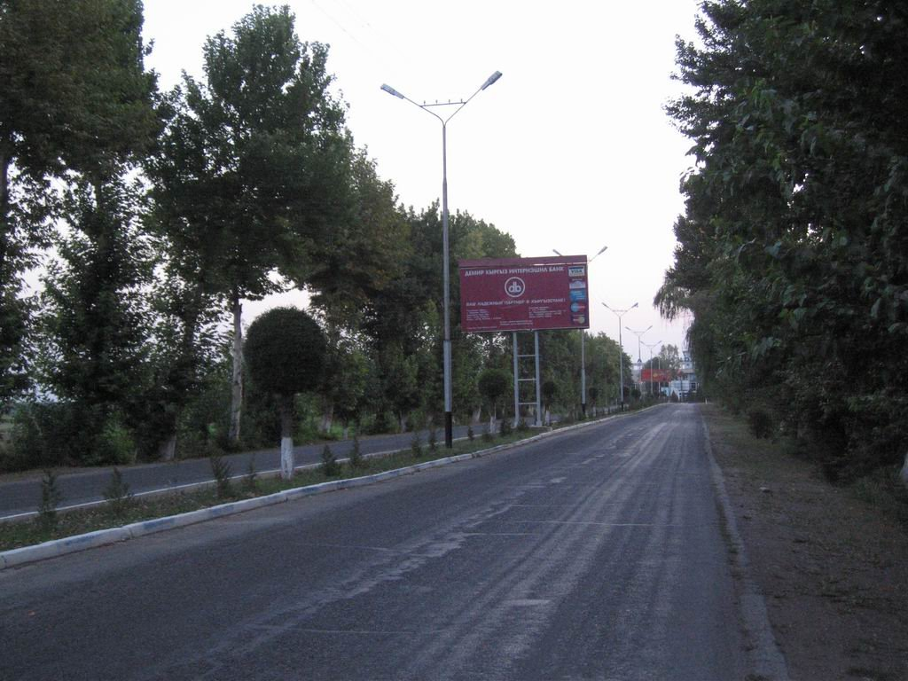 Road to Osh airport, Алтынкуль