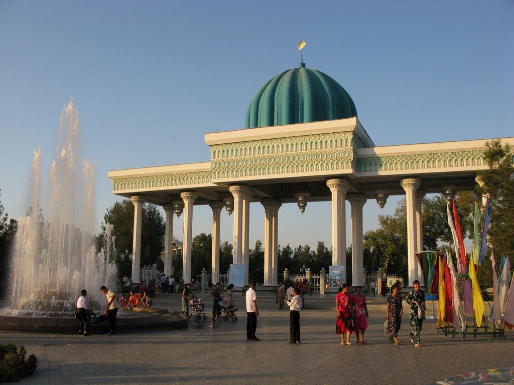 Andizhan, city park, Балыкчи