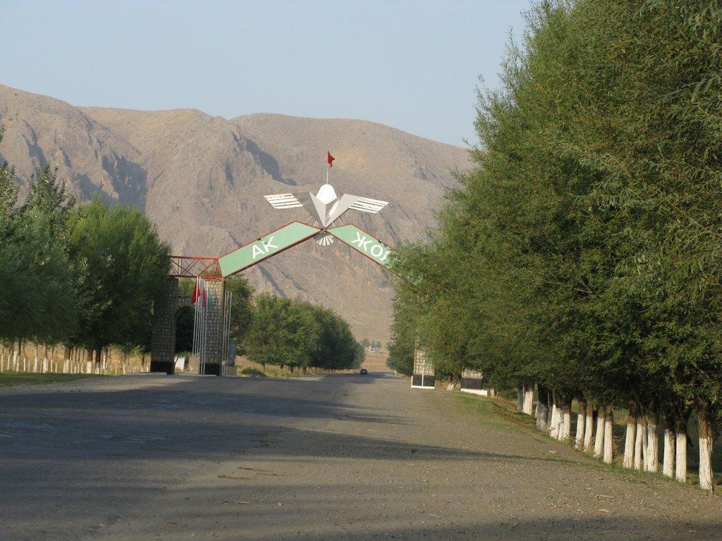 Aravan highway, archway, Балыкчи