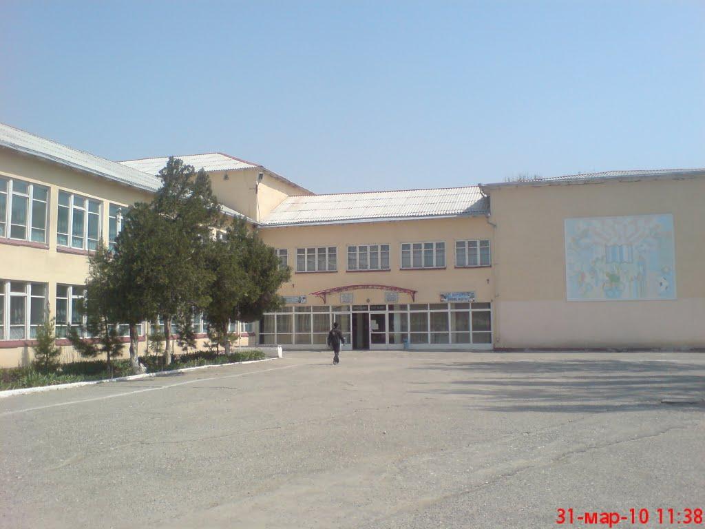11 школа г. Андижана (School #11 Andijan city), Ленинск