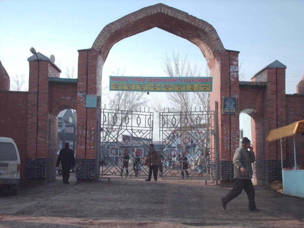 Вход на мархаматский базар, Мархамат
