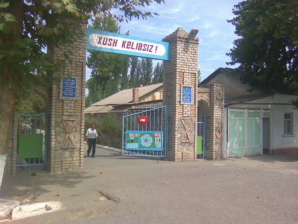 Мархамат.Входные ворота в детский дом, Мархамат