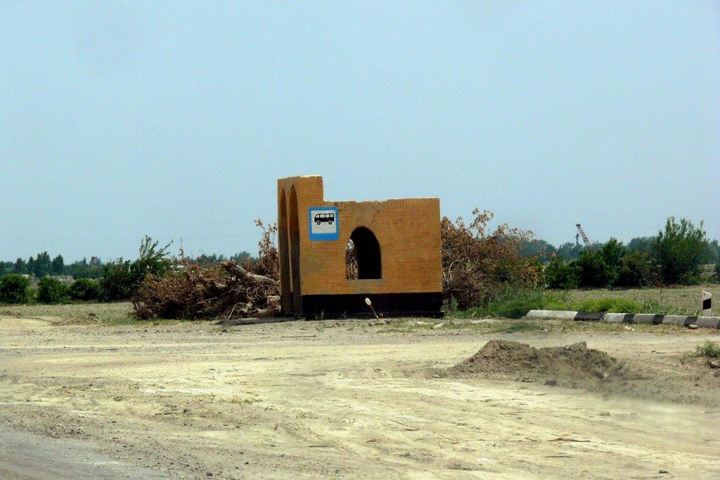 busstand near buchara, Алат