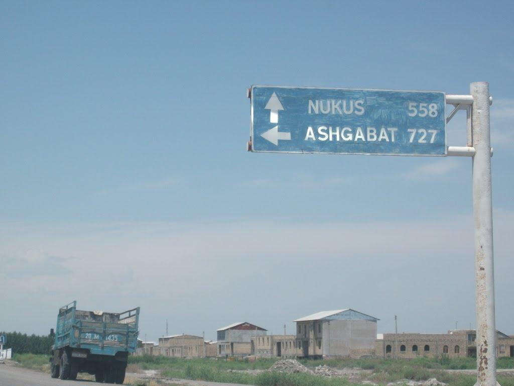 Bukhara, Галаасия