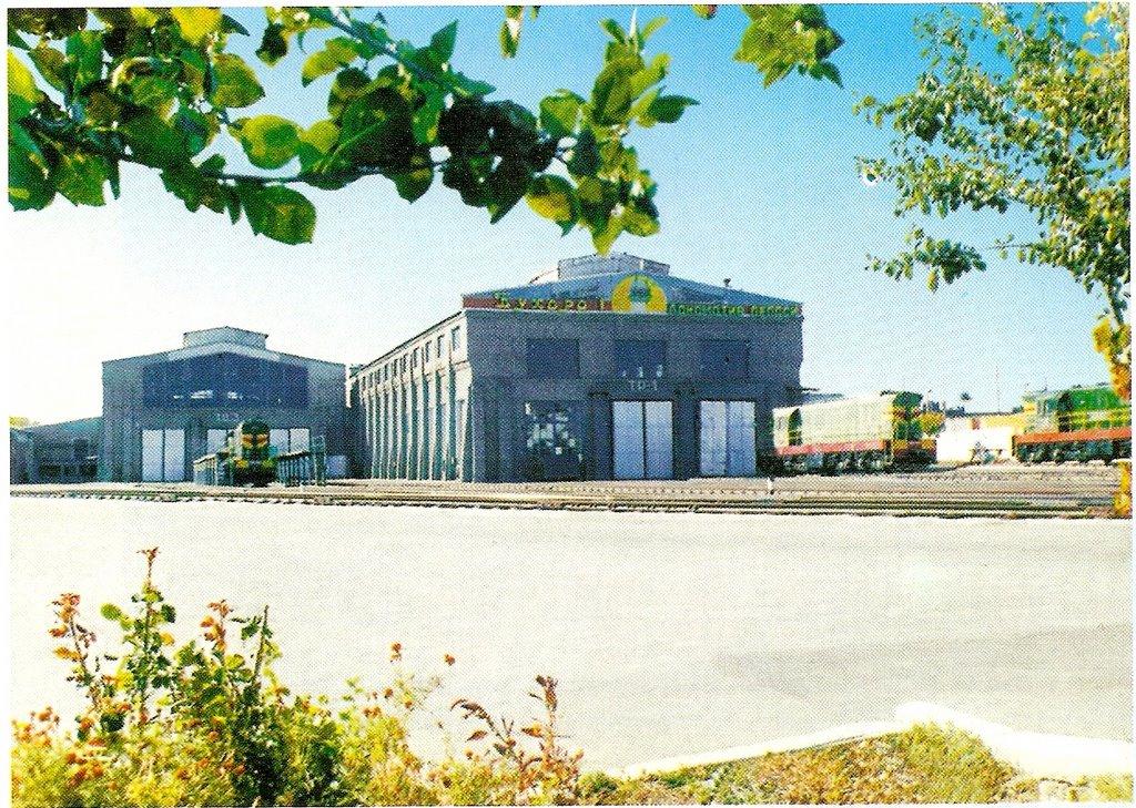 Локомотивное депо (1997г), Каган