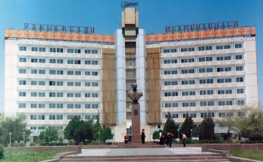 Hotel Uzbekistan, Джизак