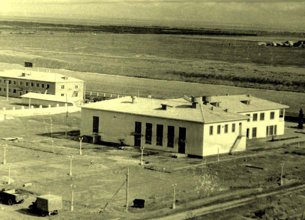 Yangiyer 1961, Хаваст