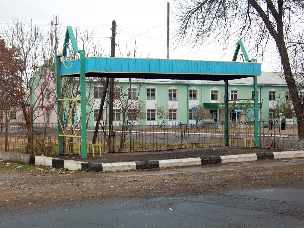 Almazars College (Chinazsky Tehnikum), Алмазар