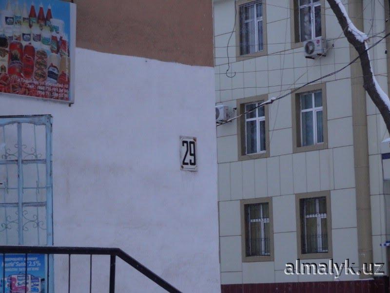 56, Алмалык
