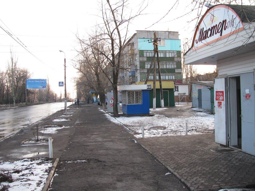 """Остановка """"Квартал 40"""", Димитров"""