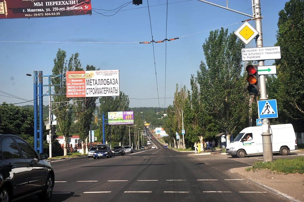 На Донецк, Донецкая