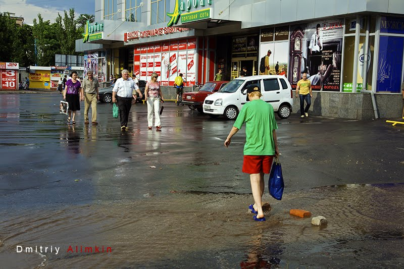 "Arbat shopping center. Kramatorsk. ТЦ ""Арбат"" (ЦУМ). Краматорск, Краматорск"